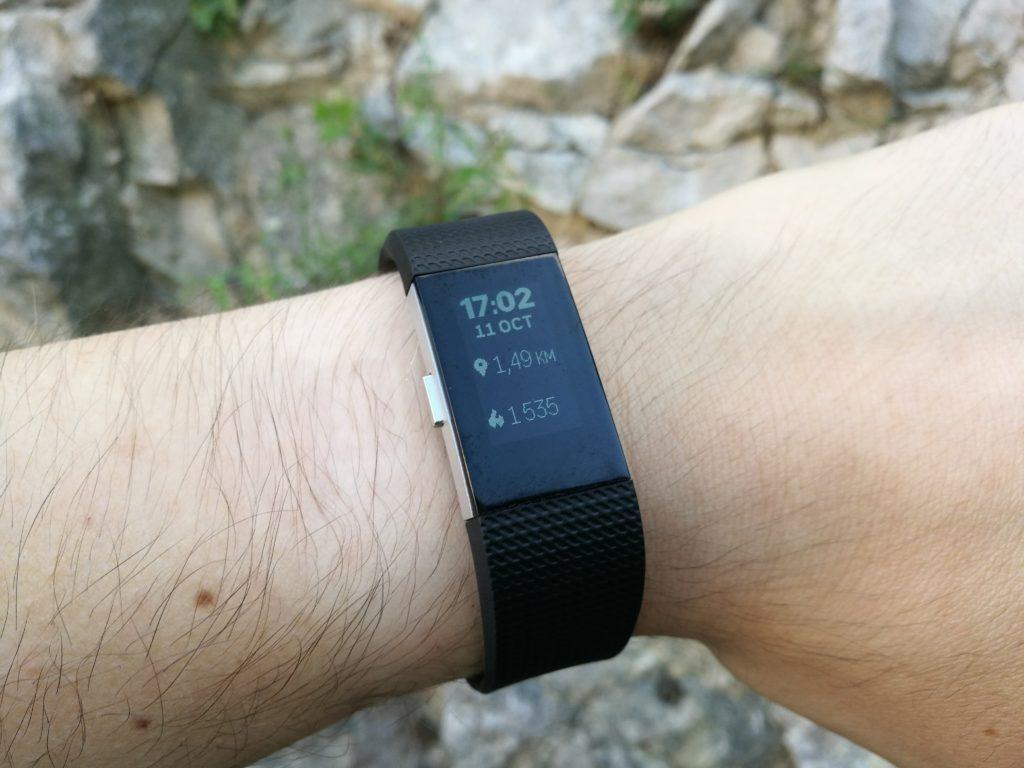 Le Fitbit Charge 2 est un traqueur très complet.