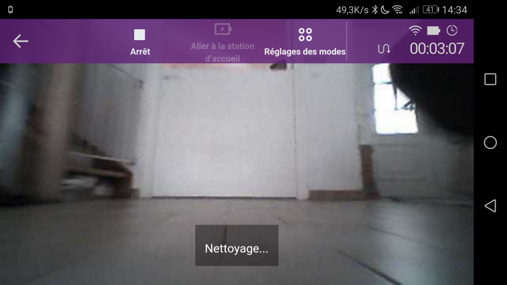 LG Home View
